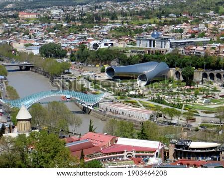 views Rike Park, the Kura river and the city of Tbilisi Stok fotoğraf ©