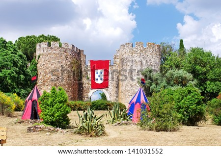 Vila Vi���§osa castle, Portugal