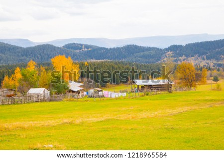 Village houses and valleys, rivers, Autumn and Artvin, Savsat #1218965584