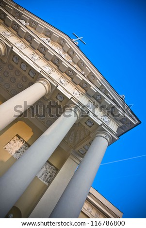 Vilnius Cathedral - stock photo