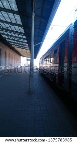 Vilnius  / Lithuania - 04 18 2019: Vilnius Railway Station #1375783985