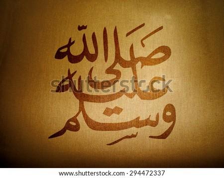 prophet mohammad contentment always be on your ex boyfriend essay