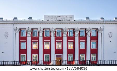 Vintage architecture building facade, neoclassicism, Soviet symbols, Vladimir, Russia.