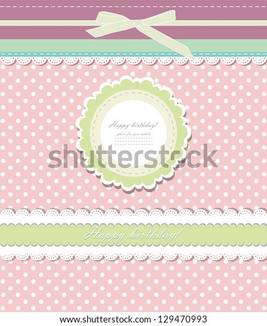 Vintage background for invitation card raster version