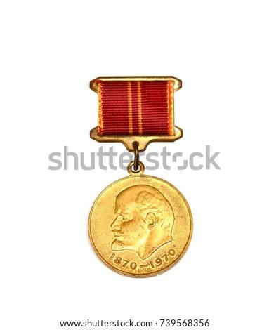 vintage badge of soviet...