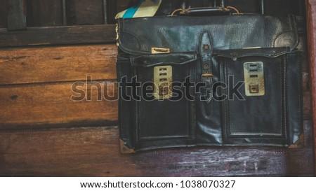 Vintage Black School Bag #1038070327
