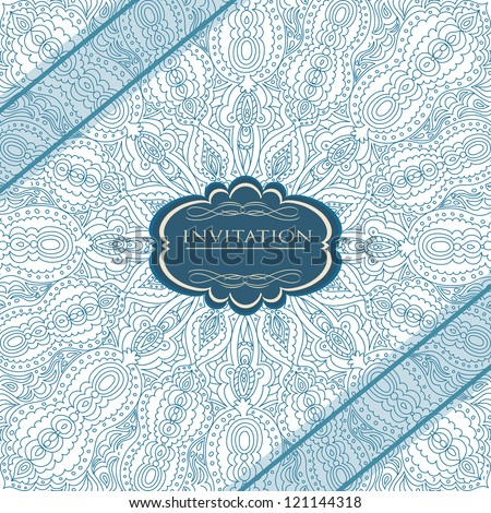 Vintage blue Christmas background for invitation, backdrop, card, new year brochure, banner, border, wallpaper, template, texture raster