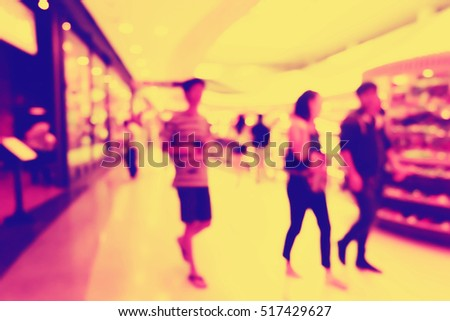 vintage Blur store with bokeh background #517429627