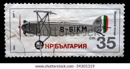 vintage bolgarian jet on bolgarian air mail post stamp