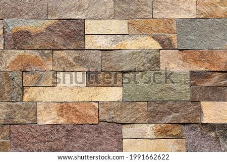 Vintage bricks wall, rock background