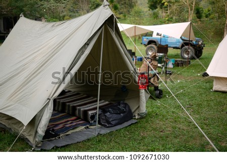 vintage canvas tent #1092671030