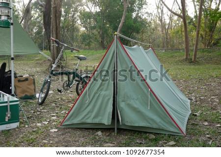 Vintage Canvas Tent #1092677354