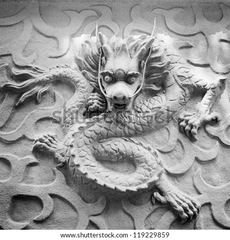 Vintage Chinese stone dragon statue