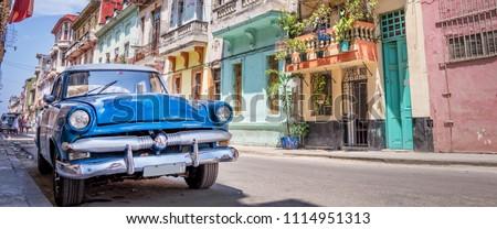 Vintage classic american car in Havana, Cuba #1114951313