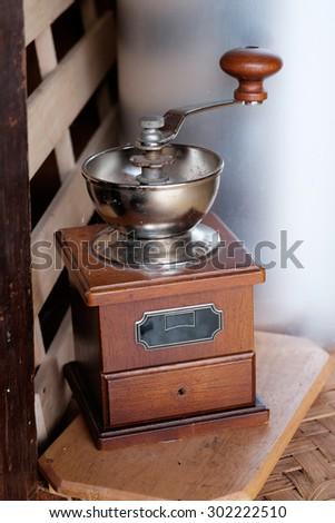 Vintage coffee grinder. #302222510