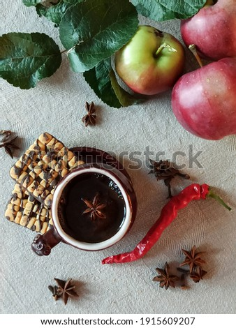 vintage coffee with anise in the village  Stock fotó ©