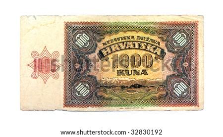 Vintage currency - Croatia