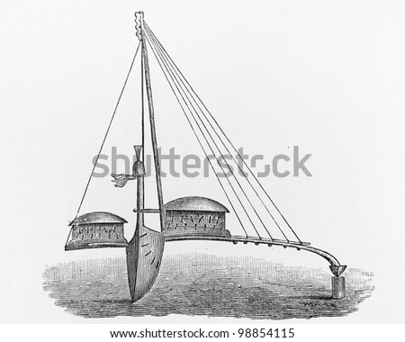 Vintage Drawing of a Outrigger