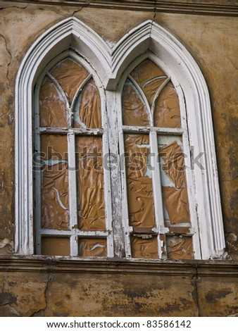 Vintage equilateral window