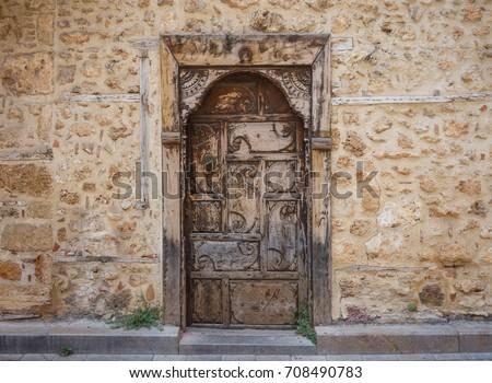 Vintage Front Door In The Old Antalya In Turkey.