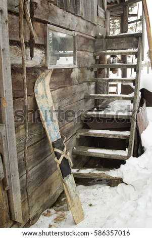 vintage hunting wooden skis...