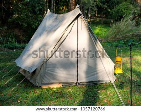 Vintage japan canvas tent #1057120766