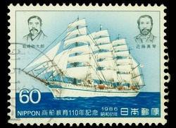Vintage Japanese Stamp- Collector's Item