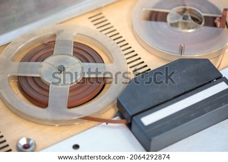 Vintage magnetic band tape in rolls