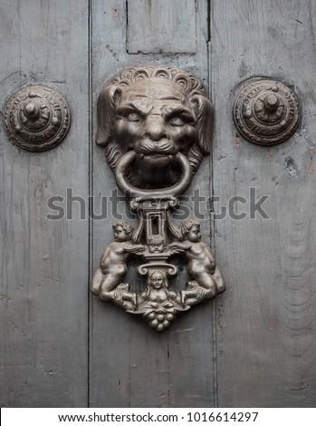 Vintage Metal Door Knob
