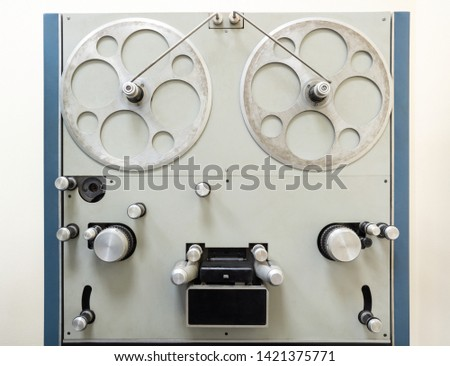 Vintage multitrack reel to reel tape recorder made in USSR #1421375771