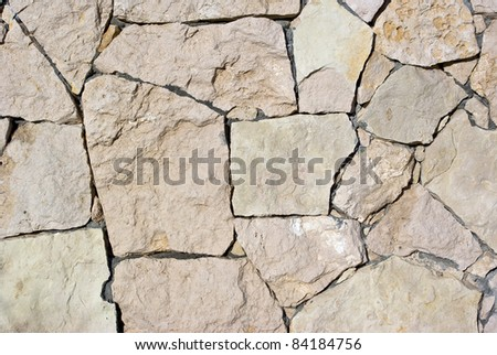 Vintage or grungy white background of natural cement or stone old texture as a retro pattern layout.  It is a concept, conceptual or metaphor wall banner, grunge, material, aged, rust or construction.
