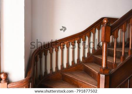 Vintage Or Old Wooden Staircase Architecture Kerala, India. Carved In Teak  Wood #791877502