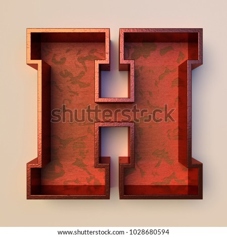 Vintage painted wood letter H with copper metal frame #1028680594