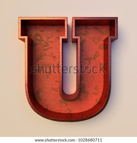 Vintage painted wood letter U with copper metal frame #1028680711