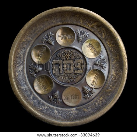 Vintage Passover Seder Plate on black background