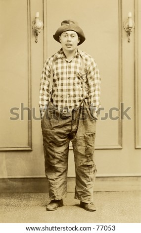 Vintage photo of a goofy-looking young man