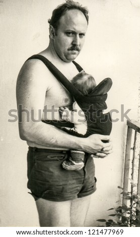 vintage photo of father with...