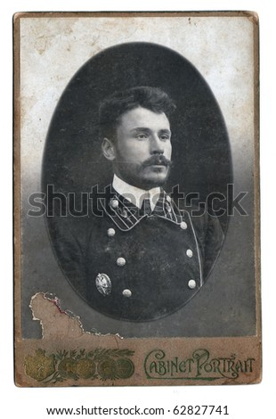 Vintage photo of noble officer (Russia, end of 19th century)