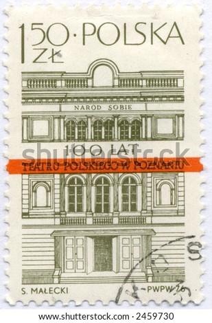 vintage postage stamp possibly polish world ephemera