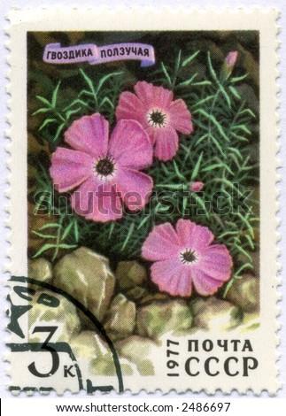 vintage postage stamp world ephemera russia yugoslavia