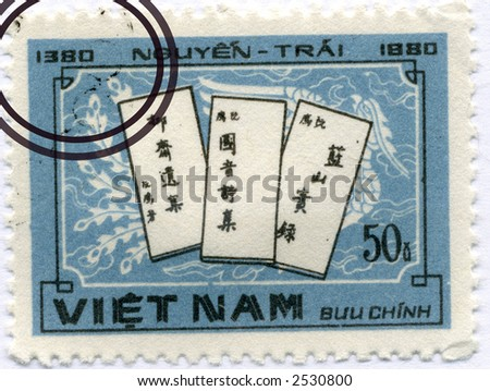 vintage postage stamp world ephemera viet nam