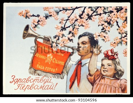 Vintage postcard of former Soviet Union with May Day greeting