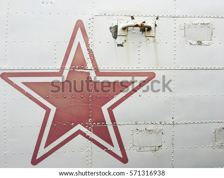 Vintage red star background #571316938
