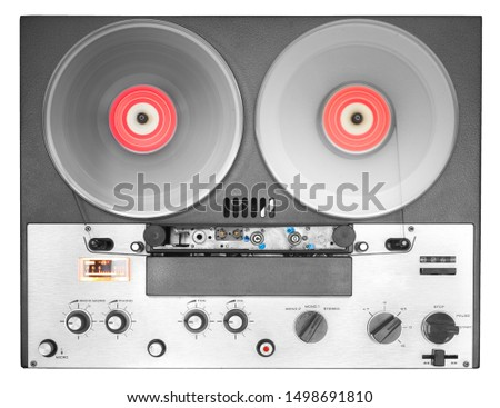 vintage reel to reel tape recorder isolated on white background #1498691810