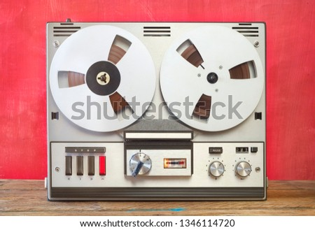 vintage reel to reel tape recorder, nostalgic audio equipment #1346114720