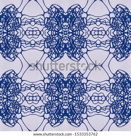Vintage Repeat Pattern Tile. Ornamental Geometry. Ornamental Geometry. Blue Mint Tile Oriental style. Asian Ornament. Hand Painted Kaleidoscope Pattern Floral Design. Floral Elements