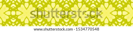 Vintage Repeat Pattern Tile. Ornamental Geometry. Ornamental Geometry. Golden Silver Embroidery print Indian Tribal Art. Luxury Kaleidoscope Pattern Floral Design. Floral Pattern.
