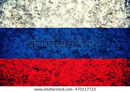 vintage russian flag on stone...