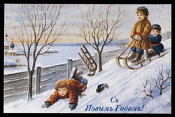 Vintage russian postcard with New Year greeting