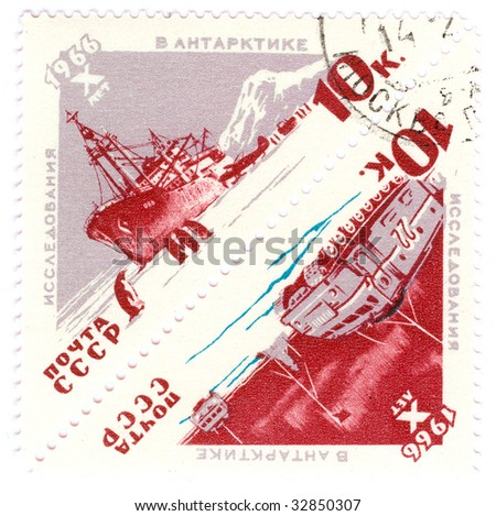 Vintage Russian stamp about Antarctic voyage